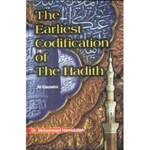 of the Hadith: Abu l Khair Ahmad ibn Ismail al Qazwini: Books