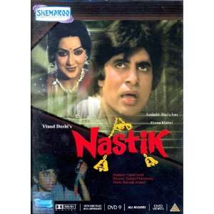 (1983) (Hindi Film / Bollywood Movie / Indian Cinema DVD) Amitabh