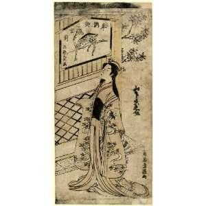 1769 Japanese Print Yamashita Kyonosuke, an actor, full length