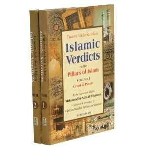 Muhammad bin Salih Al Uthaimeen (Fatawa Arkan ul Islam) Muhammad bin