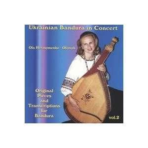 Ukrainian Bandura in Concert: Ola Herasymenko Oliynyk