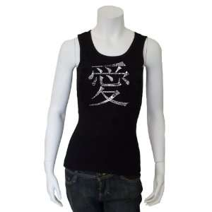 Chinese Love Symbol Beater Tank Top XS   Made using the word LOVE