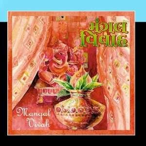 Mangal Vivah: Shardaben Vyas: Music