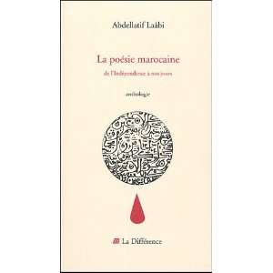 marocaine (French Edition) (9782729115340): Abdellatif Laâbi: Books