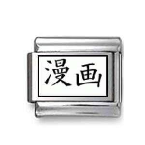 Kanji Symbol Comic Italian charm Jewelry