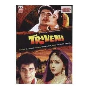 Triveni * Raj Babbar, Rati Agnihotri Rajjan Thakur, Music