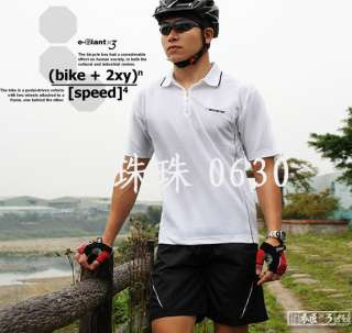 Men Mountain Padded Baggy Loose Leisure Bicycle Bike Cycling Shorts