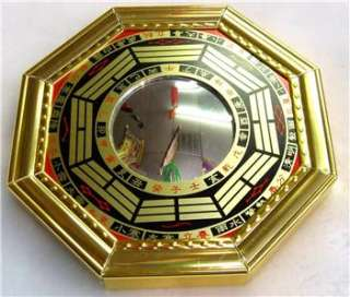 Outdoor Chinese Feng Shui Convex Bagua Mirror NEW 4.8