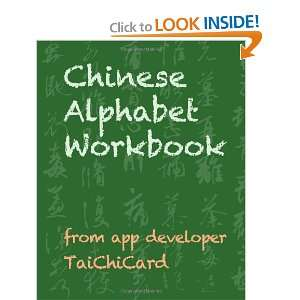 Chinese Alphabet Workbook (9781470160173): Marion Tzui