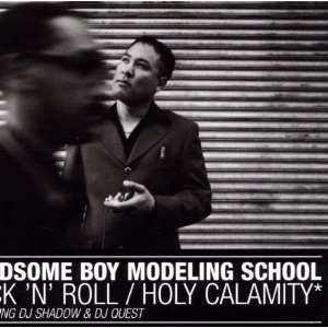 Rock N Roll/Holy Calamity Handsome Boy Modeling School Music