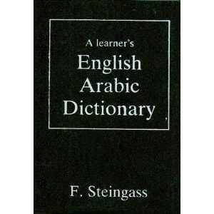A learners English Arabic dictionary Francis Joseph