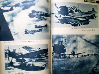 18→ WW II War weapons Gun Arms battle ship Tank Book