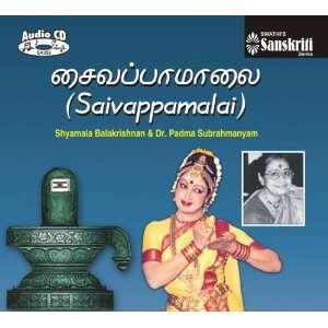 Subrahmanyam, Shyamala Balakrishnan, Dr.Padma Subrahmanyam: Music
