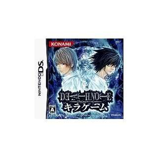 Death Note Kira Game   Japanese (DS) Video Games