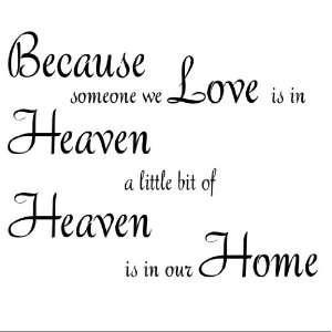 someone you love is in Heaven 11x11 vinyl wall quote decal wall saying