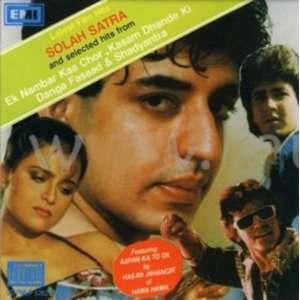 Solah Satra: Nadeem Shravan: Music