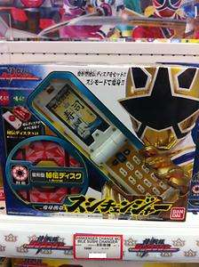 BANDAI Samurai Sentai Shinkenger DX Sushi Changer Phone Morpher Power