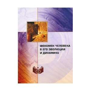 Trudy Otkrytogo nauchnogo seminara (9785954001358): unknown: Books