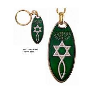 Star of David Hand Painted Key Chain Made in Israel Everything Else