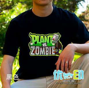 Plants vs Zombies Rugby Zombie Funny T Shirt 4 colors
