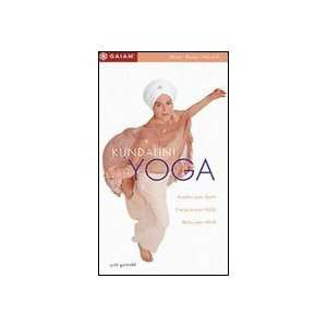 Kundalini Yoga with Gurmukh Kaur Khalsa DVD: Sports