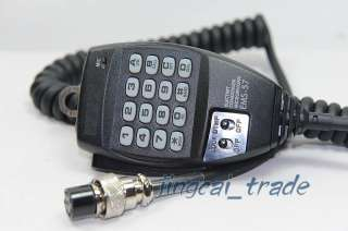 Alinco EMS 57 replacement DTMF / Remote Hand Microphone
