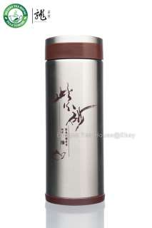 Stainless Steel Yixing Clay Liner Flask 380ml FGK 2048