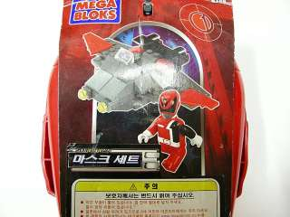 MEGA BLOKS BANDAI Power Rangers SPD  RED RANGER Mask Set (#5748