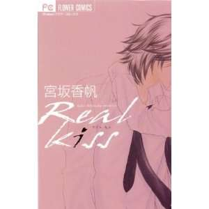 Real Kiss (9783770474271): Kaho Miyasaka: Books