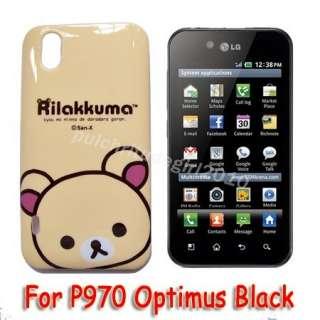 for LG Optimus Black P970 cute hello kitty cartoon designer back cover