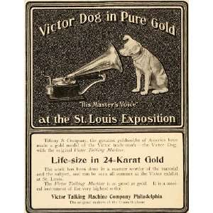 1904 Ad Victor Talking Machine Model His Masters Voice Nipper