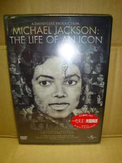 hk dvd/the life of an icon.michael jackson/chinese subtitled /2011