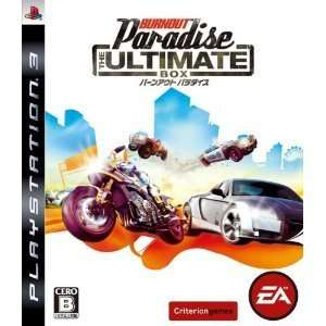 ELECTRONIC ARTS Burnout Paradise THE ULTIMATE BOX for PS3