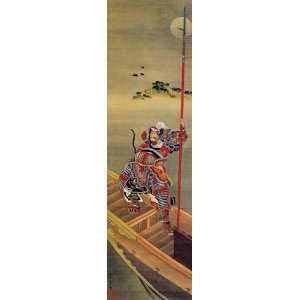 Fridge Magnet Japanese Art Katsushika Hokusai No 119
