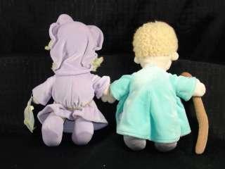 NEW Precious Moments Mary Joseph Plush Nativity Dolls