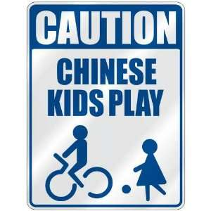 :  CAUTION CHINESE KIDS PLAY  PARKING SIGN MACAU: Home Improvement