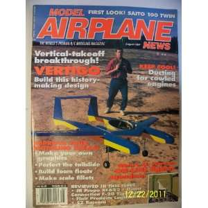 Model Airplane News August 1994 (First Look Saito 100 Twin