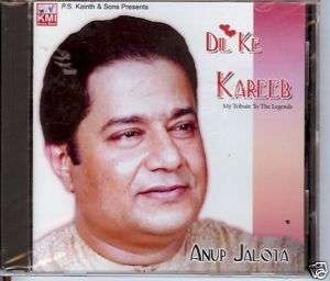 Dil Ke Kareeb  Anup Jalota  HINDI GHAZAL CD