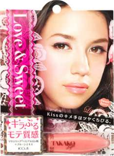 Koji Japan TAKAKO Style Lip Gloss Love & Sweet   Berry