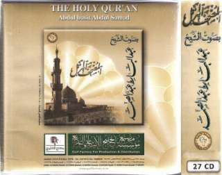 Quran TARTEEL Baset Abdul Samad High Quality 27 CD BOX