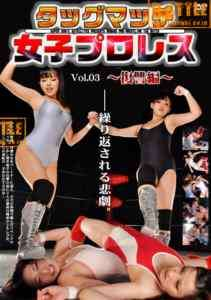 Female Women Wrestling TAG RING DVD Japanese RING Pro 45 MIN!