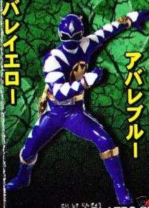 GASHAPON POWER RANGERS Dino ThunderBlue Ranger