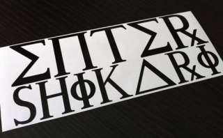 ENTER SHIKARI Vinyl car sticker/decal  music CD