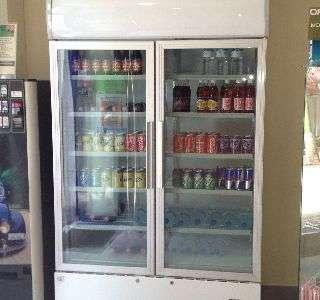 Vitrina Refrigerada Doble (11951311)    anuncios