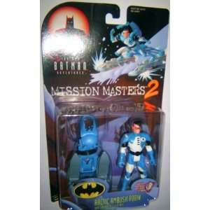 Robin BATMAN ANIMATED adventures mission masters 2: Toys & Games