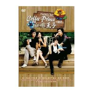COFFEE PRINCE KOREAN DRAMA 8 DVDs with English Subtitles