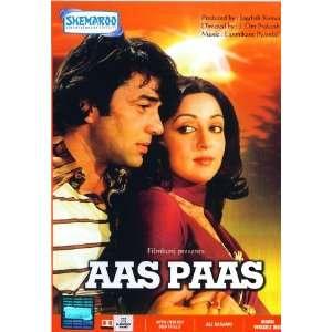 Nadira, Aruna Irani, Asrani, J.Om Prakash, Jagdish Kumar Movies & TV