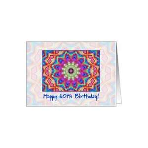 multi kaleidoscope   Happy 60th Birthday Card: Toys