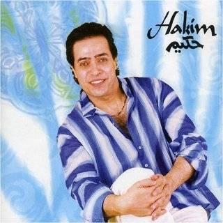 Lela: Hakim: Music