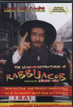 Mad Adventures of Rabbi Jacob DVD Cover Art